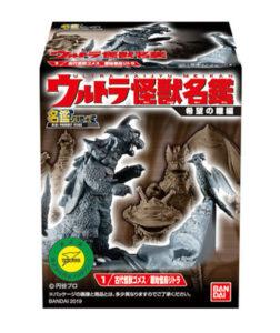 2019年に復刻された「ウルトラ怪獣名鑑 - 希望の轍編 -」(バンダイ)のパッケージ