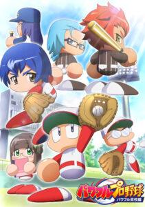 Webアニメ『実況パワフルプロ野球 パワフル高校編』キービジュアル (C)Konami Digital Entertainment