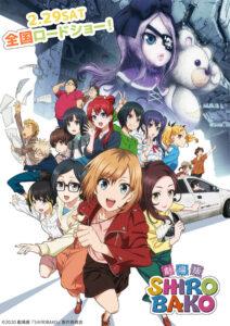 アニメ製作の現場についても詳しくなる 画像は『劇場版SHIROBAKO』 (C)2020 劇場版「SHIROBAKO」製作委員会