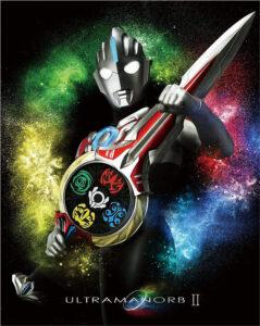 派手な武器「オーブカリバー」をもったウルトラマンオーブが描かれる、「ウルトラマンオーブ Blu-ray BOX II」(バンダイビジュアル)