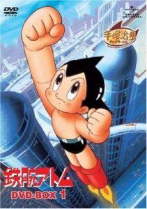 1980年のアニメを26話まで収録した「鉄腕アトム DVD-BOX1」(ジェネオン・ユニバーサル)