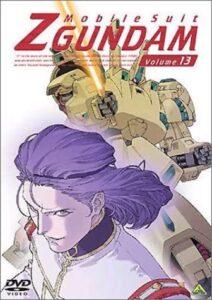 シロッコとジ・Oが描かれる、「機動戦士Zガンダム 13」DVD(バンダイビジュアル)