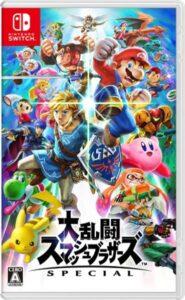 Nintendo Switch用ソフト『大乱闘スマッシュブラザーズ SPECIAL』(任天堂)