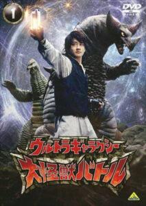 2007年の『ウルトラギャラクシー 大怪獣バトル』で、ゴモラは実質主人公怪獣の立ち位置に。画像は「ウルトラギャラクシー 大怪獣バトル 1」 DVD(バンダイビジュアル)
