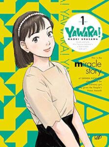 皆口裕子さんが主役・猪熊柔の声をつとめた、TVアニメ『YAWARA!』DVD-BOX1(バップ)