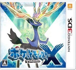 ニンテンドー3DS用ソフト『ポケットモンスター X』(任天堂)