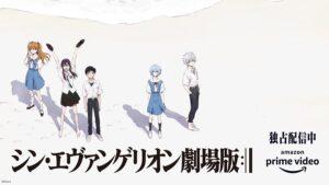『シン・エヴァンゲリオン劇場版』 EVANGELION:3.0 1.01 THRICE UPON A TIME (C)khara