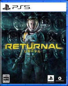 PlayStation 5専用ソフトとしてリリースされた『Returnal』(ソニー・インタラクティブエンタテインメント)