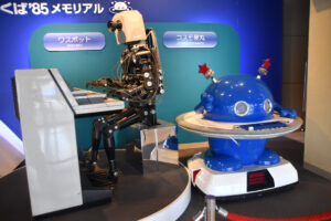 つくばエキスポセンターに展示されている、「コスモ星丸」と自動演奏ロボット「ワスボット」。どちらも1985年のつくば万博で展示されたもの(以下すべて筆者撮影)