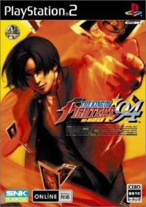 PlayStation2版『THE KING OF FIGHTERS '94 RE-BOUT』 (SNKプレイモア)