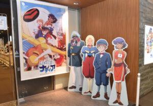 「ナディア展」会場入口で来場者を迎える、ナディア、ジャン、エレクトラ、ネモ船長(以下すべて筆者撮影)