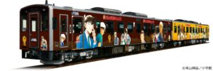 「名探偵コナン列車」の新デザイン