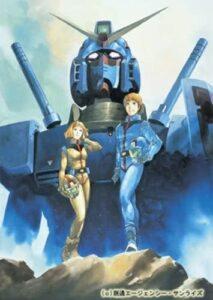 28話「大西洋、地に染めて」を収録した、『機動戦士ガンダム』DVD-BOX 2(バンダイビジュアル)