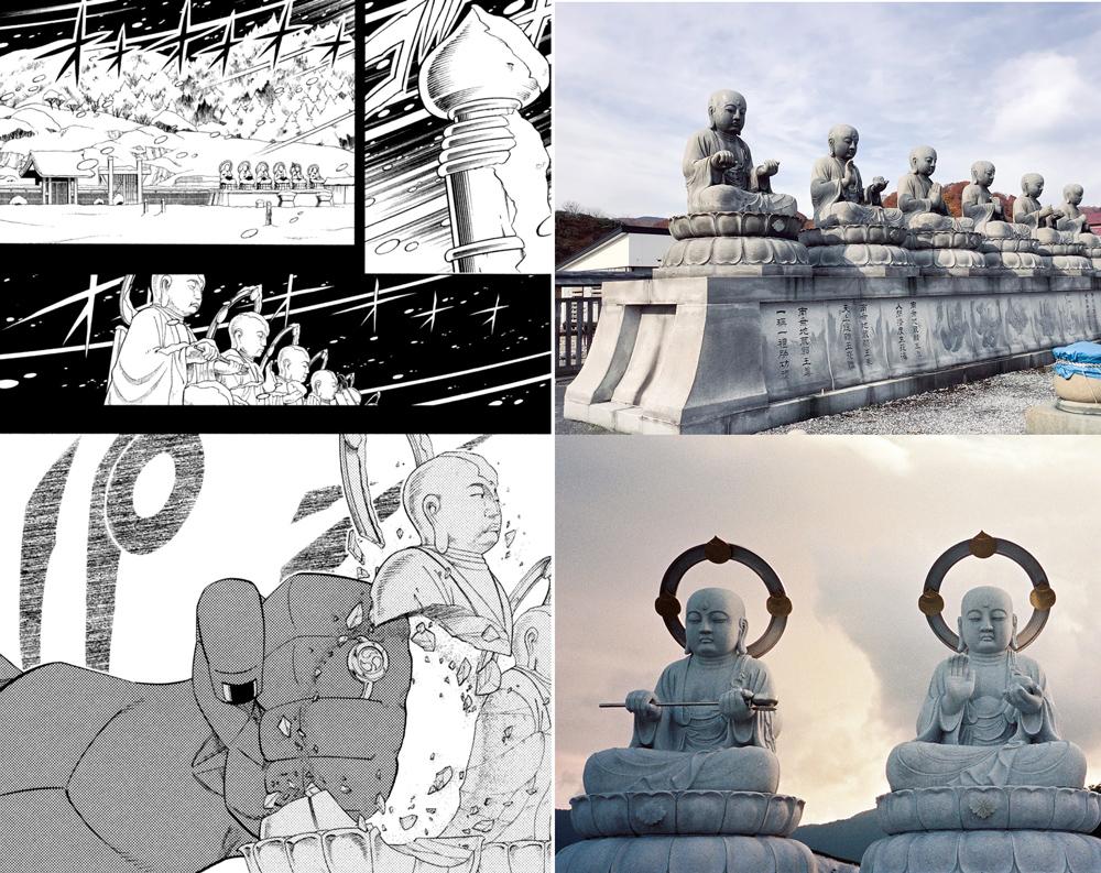 恐山で大鬼に破壊される地蔵は、右上の写真手前の六大地蔵。撮影時は冬季閉山の数日前だったため、地蔵が持っていた小物などは外されていた。1998年撮影の写真(右下)を見ると、小物がマンガと同じであることが分かる